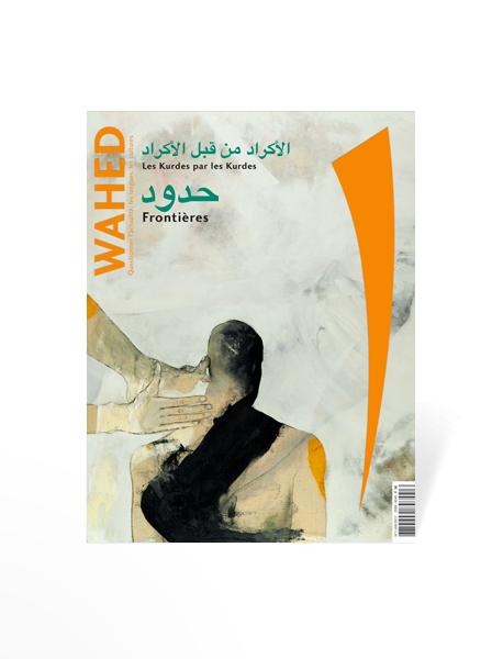 La revue WAHEB Magazine n°1 est disponible à la Médiathèque